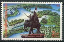 Thailand, michel 1565, xx