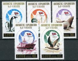 Korea N., michel 3200/04, xx