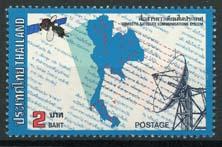 Thailand, michel 1046, xx