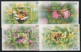 Thailand, michel blok 129/32, xx