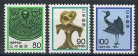Japan, michel 1473/75, xx