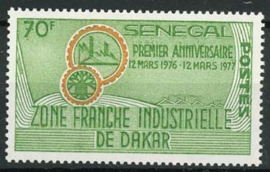 Senegal, michel 629, xx