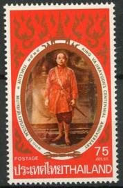 Thailand, michel 962, xx
