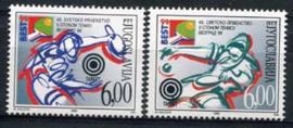 Joegoslavie, michel 2908/09, xx