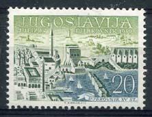 Joegoslavie, michel 881, xx