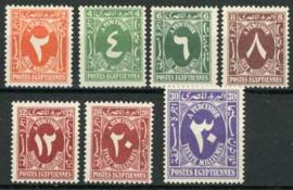 Egypte, michel D 48/54, xx