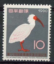 Japan, michel 727, xx