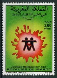 Marokko, michel 1201, xx