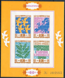 Bulgarije, michel blok 53 B, xx