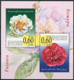 Bulgarije, michel blok 323, xx