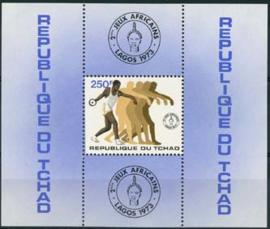 Tchad, michel blok 58, xx