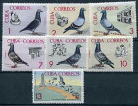 Cuba, michel 1201/07, xx