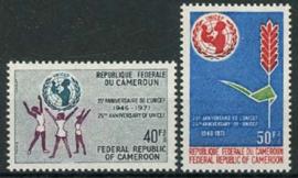 Cameroun, michel 673/74, xx