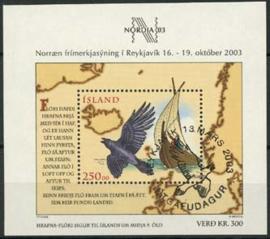 IJsland, michel blok 32, o
