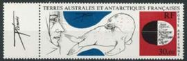 Antarctica Fr., michel 205 zf, xx