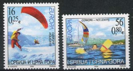 Joegoslavie, michel 3196/97, xx