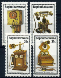 Bophuthatswana, michel 76/79, xx