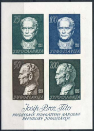 Joegoslavie, michel blok 8, xx