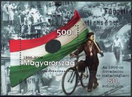 Hongarije, michel blok 309, xx
