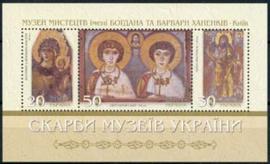 Ukraine, michel blok 31, xx