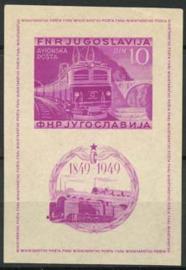 Joegoslavie, michel blok 4 B , x