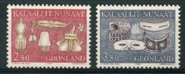 Groenland, michel 174/75 , xx