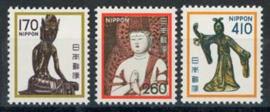Japan, michel 1453/55, xx