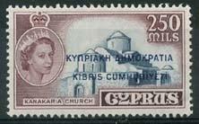 Cyprus, michel 191, xx