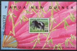 Papua N.Guinea, michel blok 8, xx