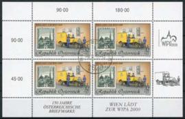 Oostenrijk, michel kb 2270 I, o