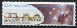 Antarctica Fr., michel 738, xx