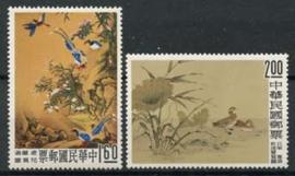 Taiwan, michel 368/69, xx