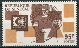 Senegal, michel 568, xx