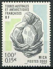Antarctica Fr., michel 416, xx