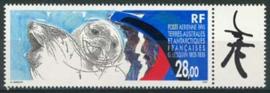 Antarctica Fr., michel 340, xx