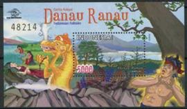 Indonesie., zbl. blok 208, xx