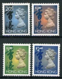 Hong Kong, michel 701/04 I , xx