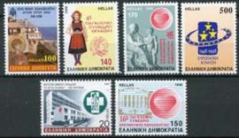 Griekenland, michel 1972/77, xx