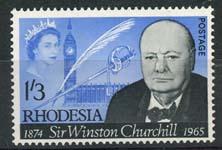 Rhodesie, michel 7, xx