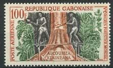 Gabon, michel 155, xx