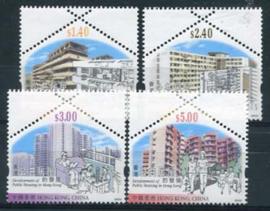 Hong Kong, michel 1131/34, xx