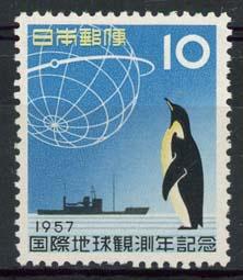 Japan, michel 669, xx