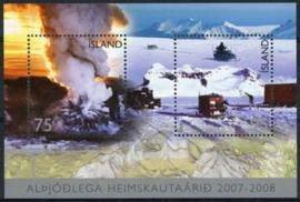 IJsland, michel blok 42, xx