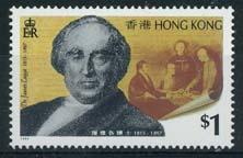 Hong Kong, michel 727, xx