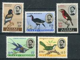 Ethiopie, michel 425/29, xx