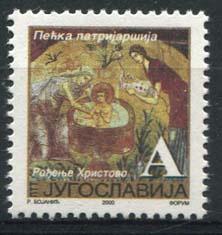 Joegoslavie, michel 2999, xx