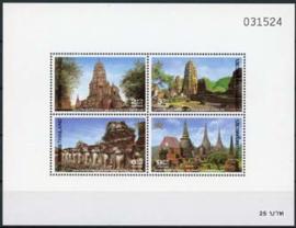Thailand, michel blok 55, xx