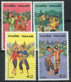 Thailand, michel 845/48, xx