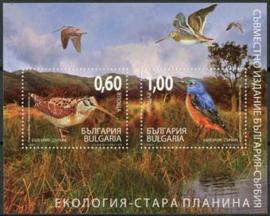 Bulgarije, michel blok 308, xx