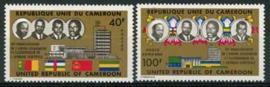Cameroun, michel 786/87, xx